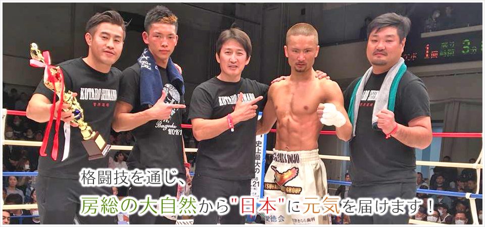梅田 ボクシング